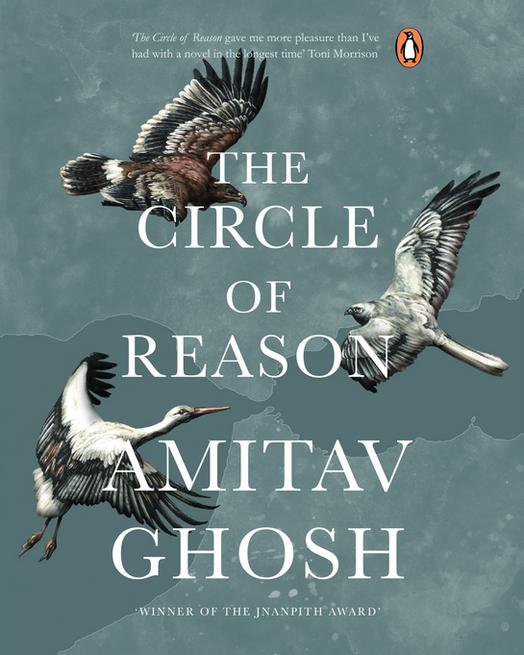 The Circle of Reason.png