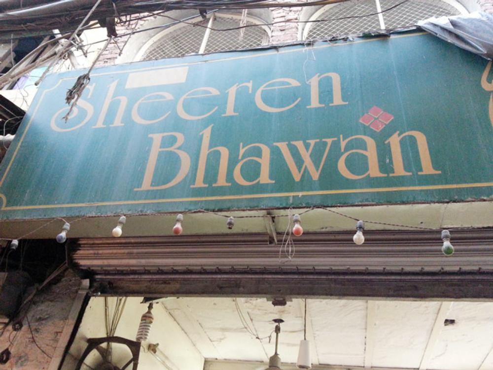 Sheeren Bhawan