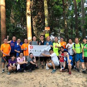2020年2月29日 登山社登山活動