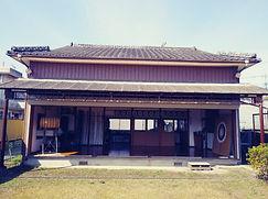 有家弓道場.jpg