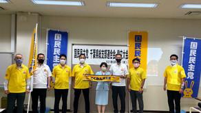 国民民主党千葉県総支部連合会を設立