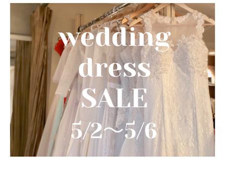 5月のウェディングドレス販売会