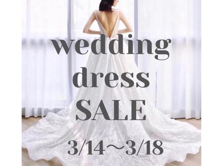 3月のウェディングドレス販売会