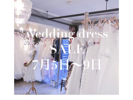 7月5日~9日ウェディングドレス販売会
