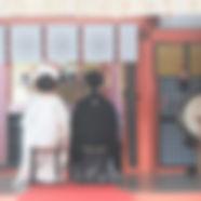 ブライダルプロデュースグレイス,フリーウェディングプランナー,ウェディングプランナー,オリジナルウェディング,和婚,福岡,神社挙式,地元婚,旅するウェディング,温泉ウェディング,オーダーメイドウェディング,三光園,わらび野,ウェディングドレス,販売,自由,レストランウェディング,結婚式,披露宴,ウェディング,相談,トータルプロデュース,コーディネート,太宰府天満宮,竈門神社,プレ花嫁,香椎宮