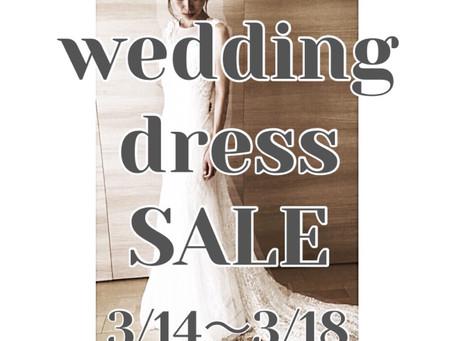 ウェディングのご相談&3月のウェディングドレス販売 承ります