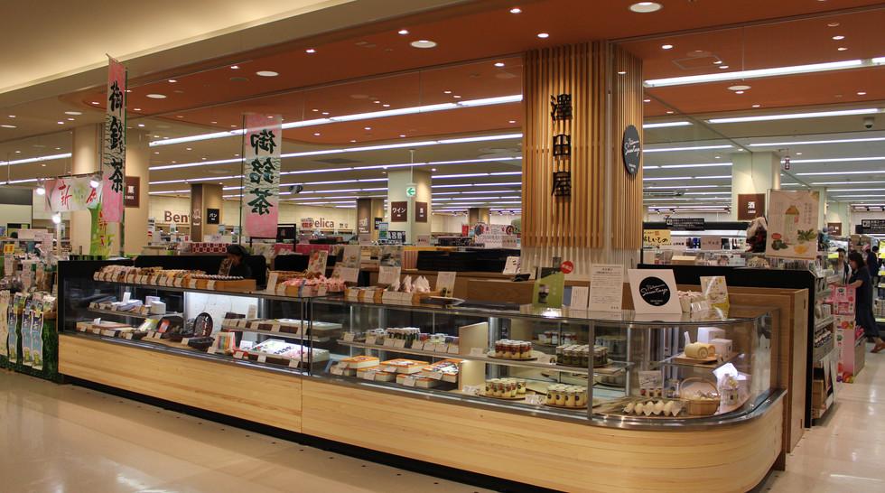 澤田屋昭和店