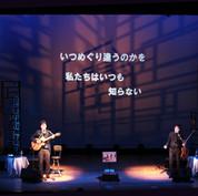 NYT 3nd-Anniversary Live
