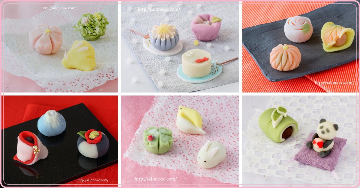 日本和菓子藝術講師證照課程(Nerikiri Art®)