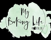 My baking life