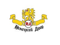 Беккер (Немецкий двор)