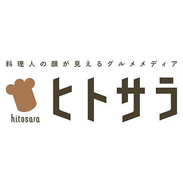 New_hitosara_basic_copyA-600x600.jpg