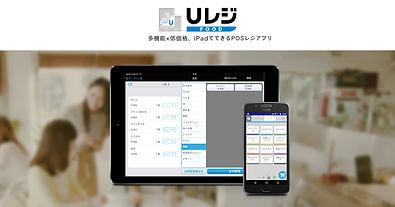 ogp_usen_register.jpg