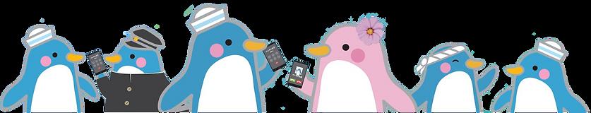 ペンギンモバイル複数.png