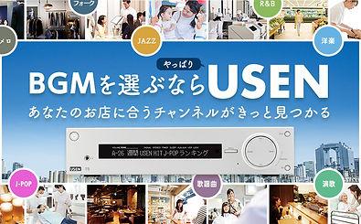 MAIN_SP.jpg