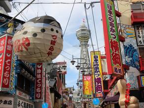 大阪のホテル・飲食、訪日客消え苦境 オフィス転換も
