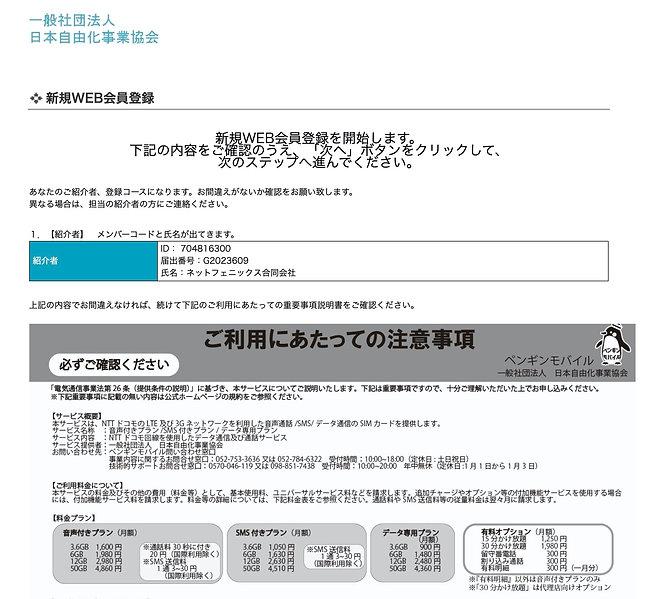 スクリーンショット 2020-05-14 15.14.13.jpg