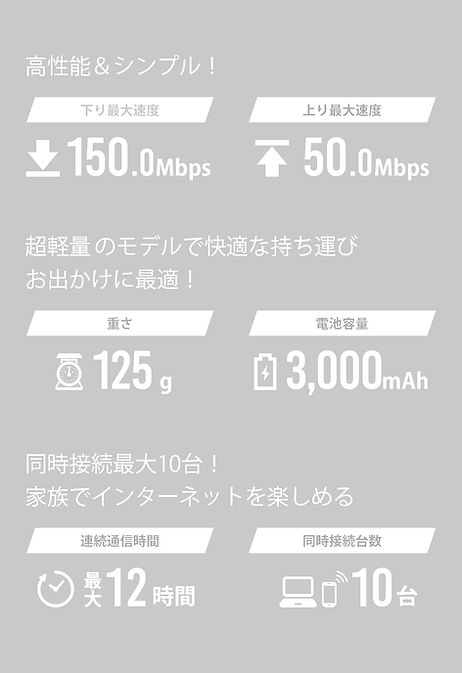 %E4%B8%96%E7%95%8CWIFI6664446_edited.jpg