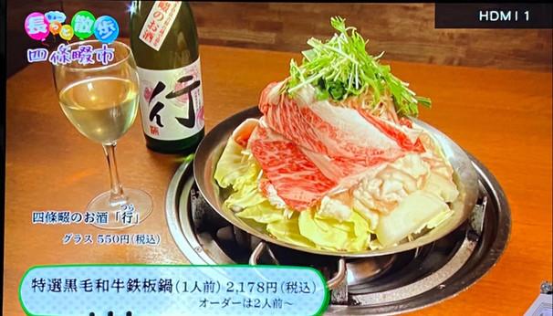 hajime_jcom4.jpg