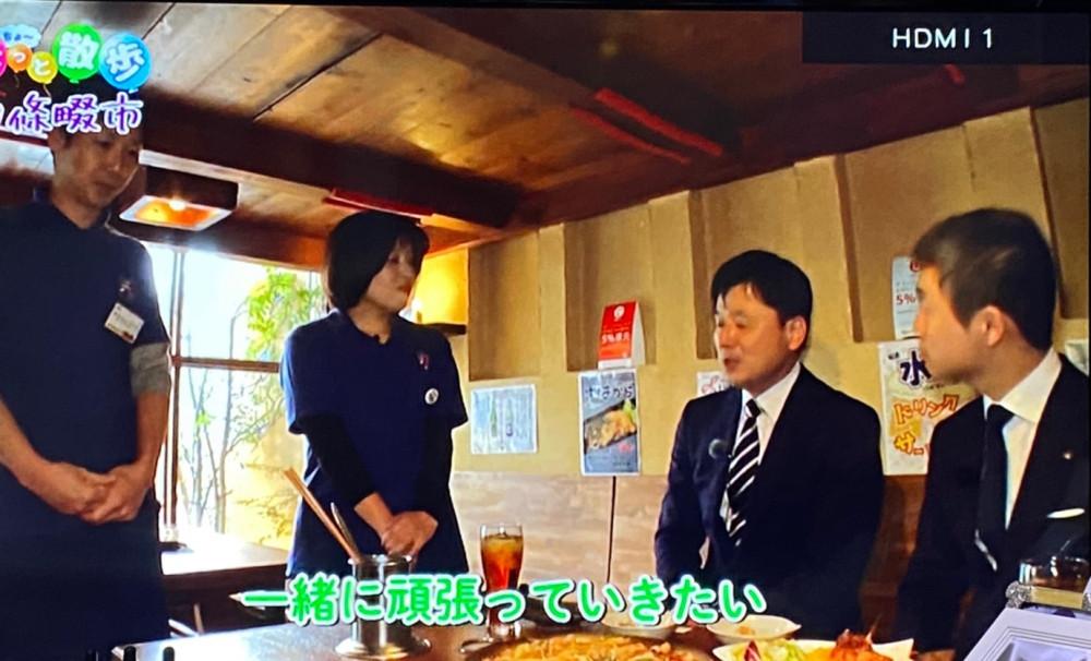 hajime_jcom7.jpg