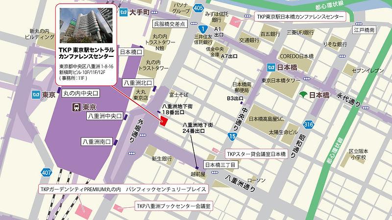 TKP東京カンファレンスセンター.jpeg