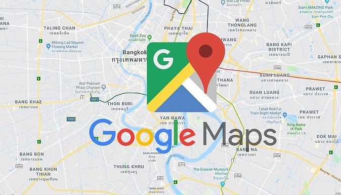 อัปเดต Google Maps บน iOS รองรับโหมดมืดแล้ว