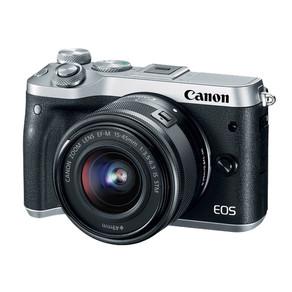 Canon EOS M6 Mark ll