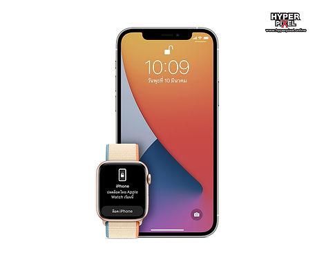 วิธีปลดล็อค iPhone ด้วย Apple Watch ง่ายๆ เมื่อคุณสวมหน้ากากอนามัย