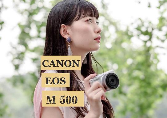 Canon Eos M200 กล้อง Mirroless เปลี่ยนเลนส์ได้