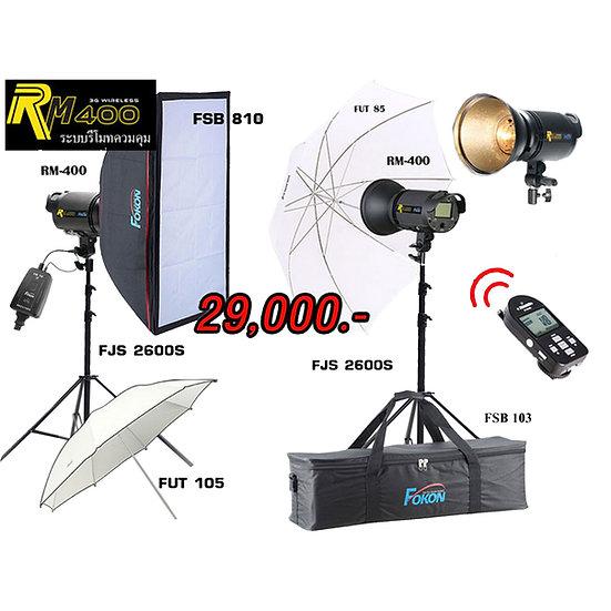 ชุดไฟสตูดิโอ Fokon รุ่น RM 400 Set ระบบ Mannual พร้อมใช้งานด้วย Trigger