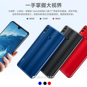 HONOR 8X สมาร์ทโฟนดีไซน์สวย แบตเยอะ จอใหญ่ ราคาเปิดตัวแค่ 7,990 บาท