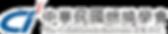 ciroc_logo.png
