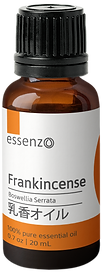 Frankincense Bottle.png
