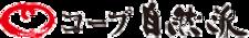 自然派logo.png