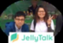 ミトミネ農場JellyTalk.png