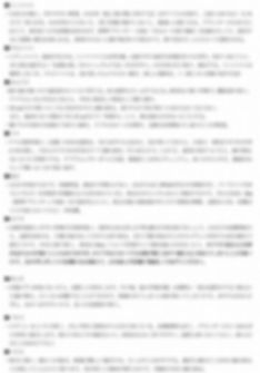 19年1909号夏栽培マニュアル(9号)2s.jpg
