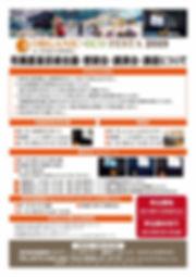 会議・懇親会・講演会s.jpg