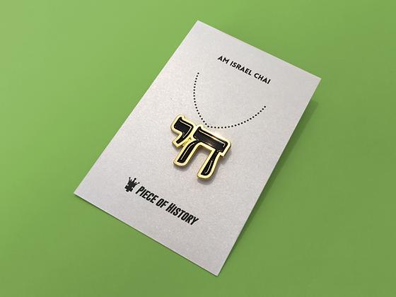 Chai Symbol Enamel Pin