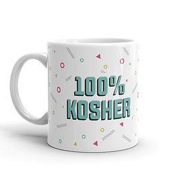 100% Kosher Coffee Mug