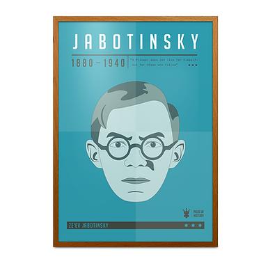 Ze'ev Jabotinsky Print