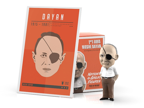 Moshe Dayan Figurine