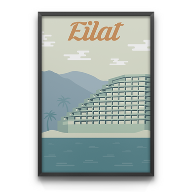 Eilat Coastline