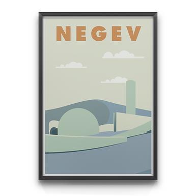 Monument to the Negev Brigade