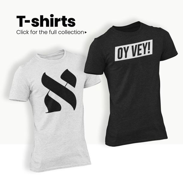 Israeli and Jewish T-shirts