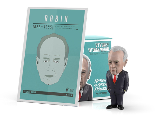 Yitzhak Rabin Figurine