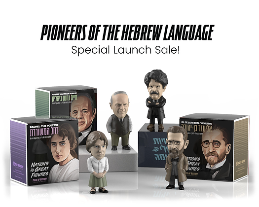 Pioneers of the Hebrew Language - Special Launch Sale!