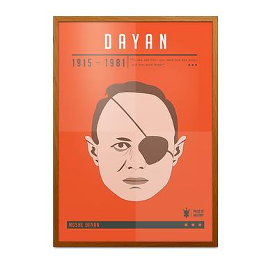 Moshe Dayan Print