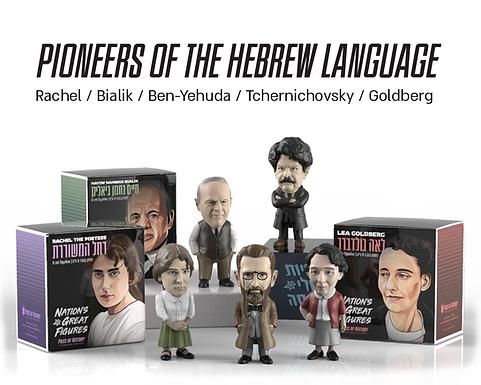 Pioneers of the Hebrew Language