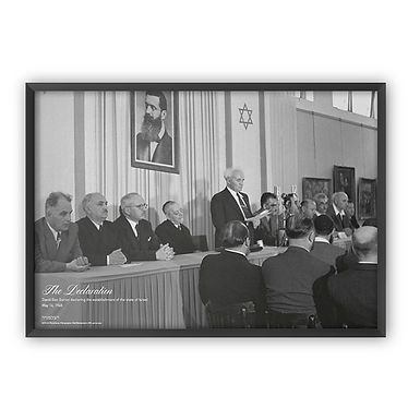 Declaration of Establishment of Israel | 1948