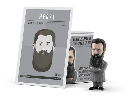 Theodor Herzl Figurine